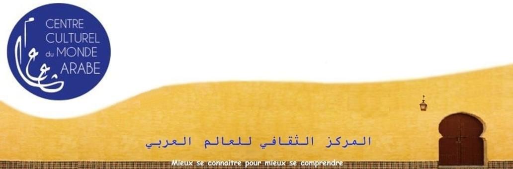 (c) Ccma.fr