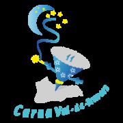 (c) Carnavallon.ch